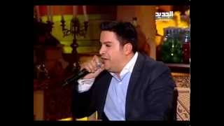 يا عمري - هشام الحاج - غنيلي تغنيلك تحميل MP3