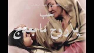 علي بحر - يمه ورده تحميل MP3