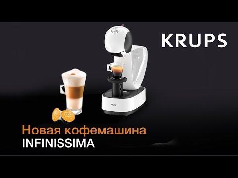 Кофеварка капсульная KRUPS KP170110