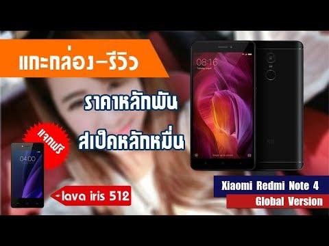 [แกะกล่อง-รีวิว] Xiaomi Redmi Note 4 Global แบบคนใช้งานจริง