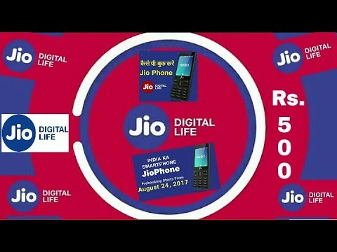 Jio Phone Booking Registration Process Online How to Get?