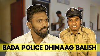 Bada Police Dhimag Balish Comedy Video   Warangal Diaries
