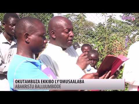 Okutambuza ekkubo ly'omusaalaba mu bitundu bya Uganda ebyenjawulo