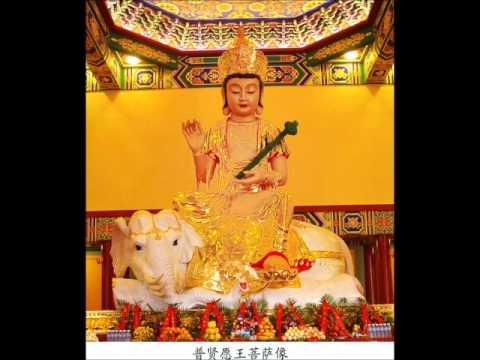 90/143-Lời Tựa và Chương Văn Thù (Kinh Viên Giác)-Phật Học Phổ Thông