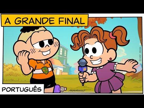 A Grande Final | Turma da Mônica