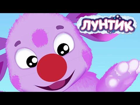Лунтик | Сборник смешных мультиков для детей 😂🤡😂 видео