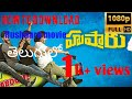 How to download hushaaru movie in telugu hd video download