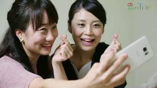 JAL 週末ふるさとTrip 北海道~鶴居村~ 釧路管内の材料にこだわって手作りされた食事も魅力の「ハートンツリー」