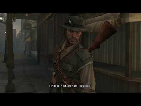 Red Dead Redemption  Undead Nightmare игрофильм