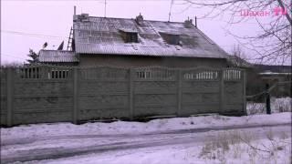 ул.Степная, п.Шахан