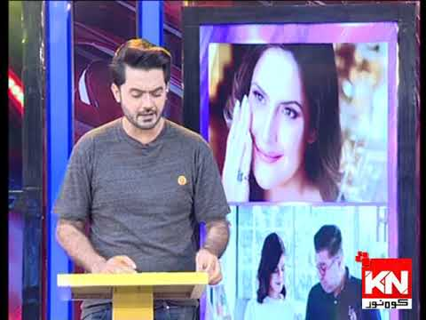 Watch & Win Ep # 03 18 Sep 2019 | Kohenoor News Pakistan