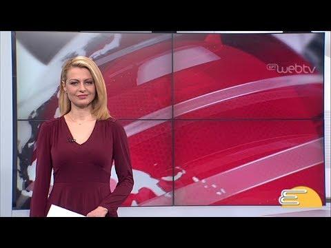 Τίτλοι Ειδήσεων ΕΡΤ3 10.00 | 26/02/2019 | ΕΡΤ