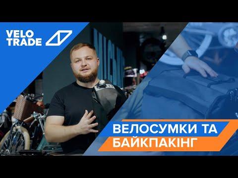 Велосумка на руль, с отделением под смартфон черный BRAVVOS CB-065: video