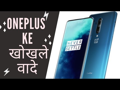 OnePlus and Its Promises!