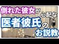 voice:家守ふみ の 遊び部屋