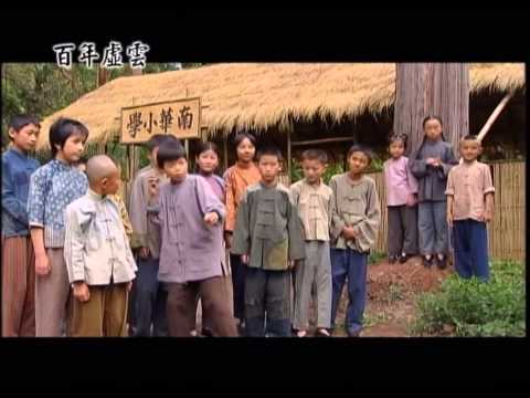 Trăm Năm Hư Vân Lão Hòa Thượng -18