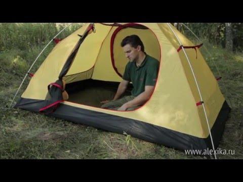 Смотреть видео Палатка Alexika Rondo 3 Plus