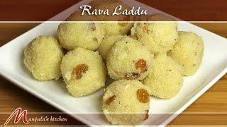 Rava Laddu (Suji)