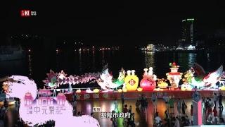 2018雞籠中元祭放水燈遊行