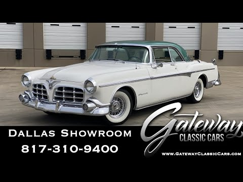 1955 Chrysler Imperial (CC-1375388) for sale in O'Fallon, Illinois