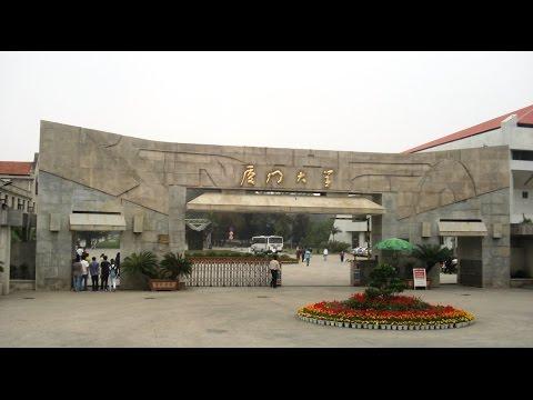 Video China Travel: Xiamen