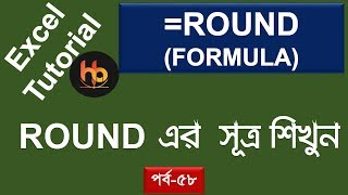 How to Use Animation Painter in Microsoft PowerPoint Bangla Tutorial