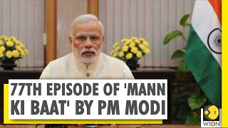 On Sunday, PM Modi pays tribute to Kargil War heroes through his Mann Ki Baat - Download this Video in MP3, M4A, WEBM, MP4, 3GP