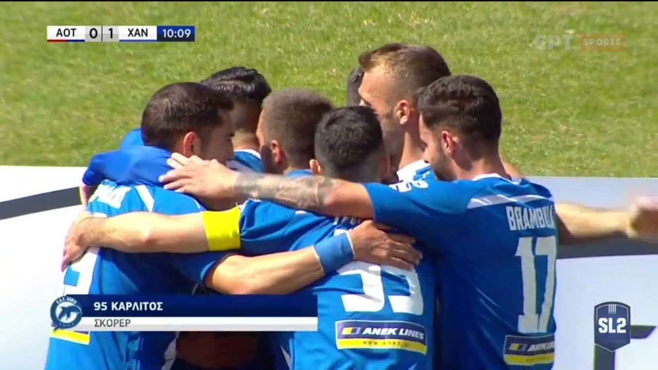 Super League 2 | Τρίκαλα-Χανιά | ΓΚΟΛ 0 – 1 & 0 – 2 | 28/03/2021 | ΕΡΤ