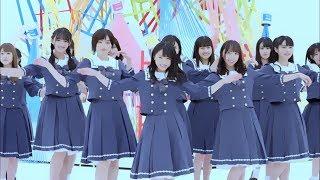 MVおはようから始まる世界Shortver.〈U-19選抜2018〉/AKB48[公式]