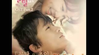 [Official]킬미 힐미 Kill Me Heal Me OST Part.2- Healing Love - 루나Luna(f(x))&초이Choi(LU:KUS)