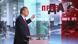 Что в России принадлежит НАРОДУ