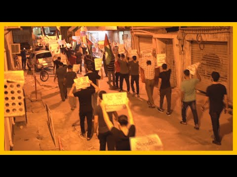 مظاهرات ليلية في البحرين