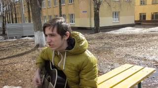 Верните Мой 2007(Cover by школьники)