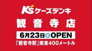 ケーズデンキ ちびまる子ちゃん 人気動画集 ~ ケーズデンキ ...