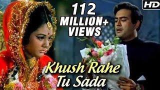 Khush Rahe Tu Sada - Sanjeev Kumar Shatrughan Sinha