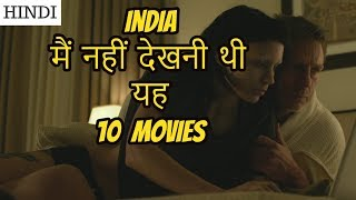 Top 10 Movies Never Release In Indian Cinema |
