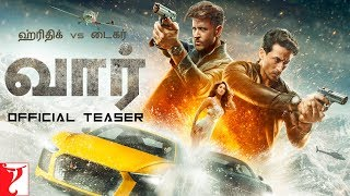 War - Official Tamil Teaser