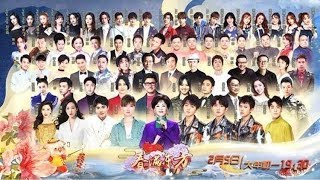 正在直播: 春满东方·2019东方卫视春节晚会