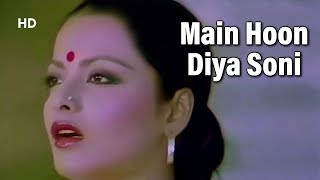 Jal Mahal (1980)   Jeetendra   Rekha   Lata   - YouTube