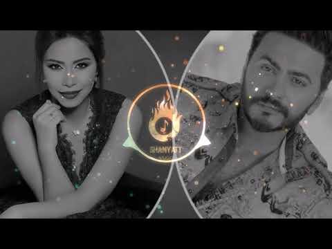 ديو شيرين وتامر حسني || الكدابين & كداب واناني || Sherin & Tamer Hosny Duet