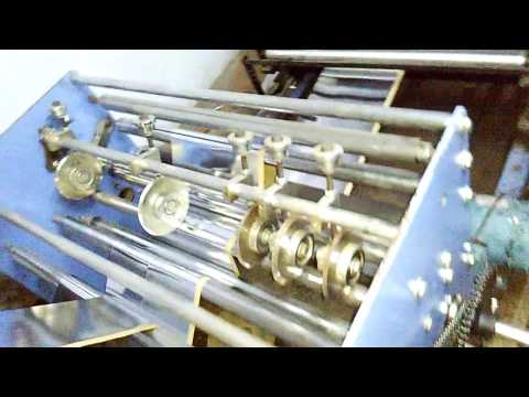 Paper Lamination Plus Slitting Machine