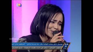 فاطمة عمر - قاعدة اموت - رابع ايام عيد الفطر 2016م تحميل MP3