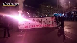 Πορεία αλληλεγγύης στον Δ. Κουφοντίνα | Θεσσαλονίκη 5-3-2021