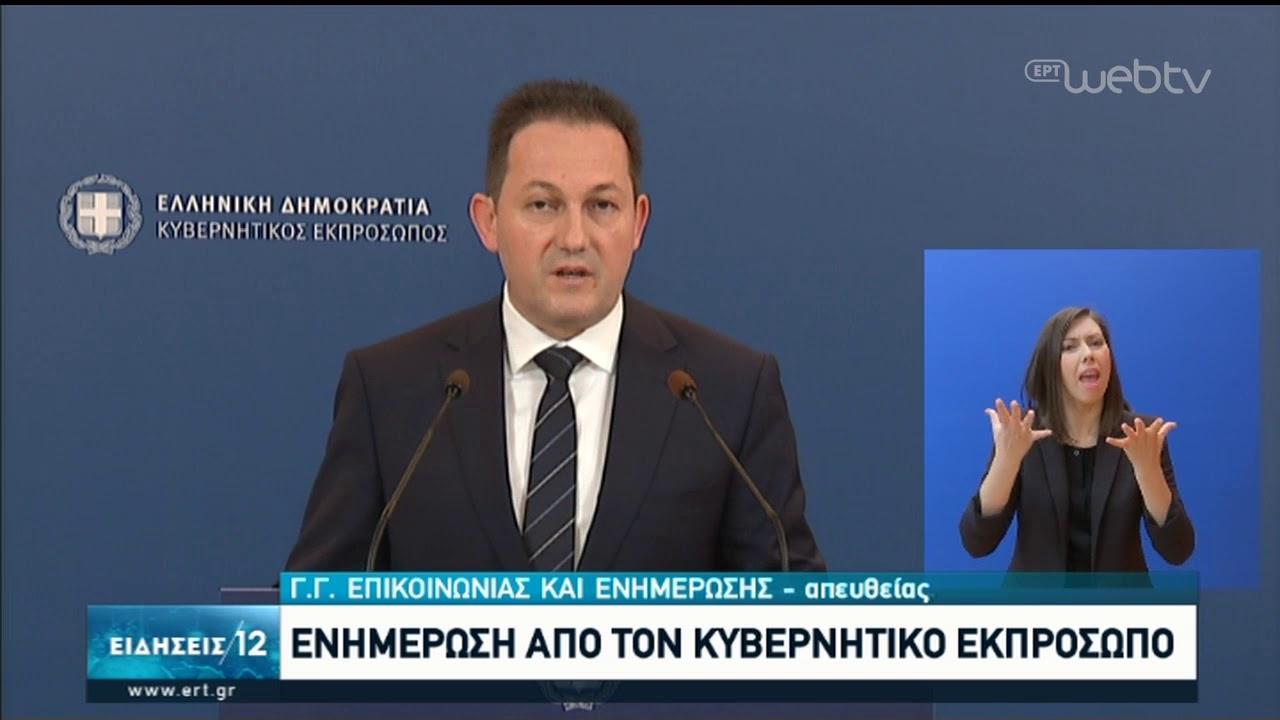 Στ. Πέτσας: Με μικρότερη ύφεση προς τη νέα κανονικότητα   04/06/2020   ΕΡΤ