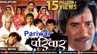 Pariwaar Dinesh Lal Yadav Nirahua Pakhi Hegde Parvesh Lal Superhit