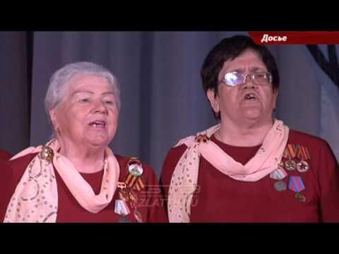 Вдовам участников ВОВ вручают сертификаты на жилье