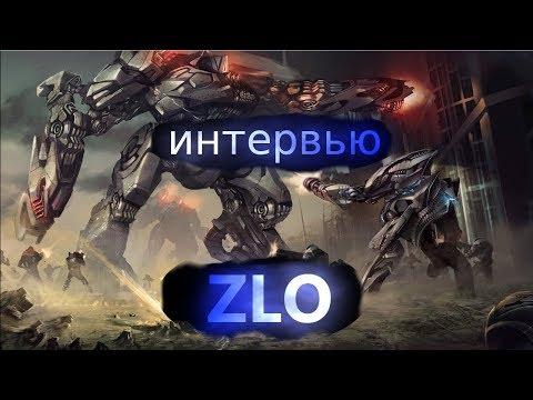 Supreme Commander: Интервью №2: ZLO. Часть вторая.