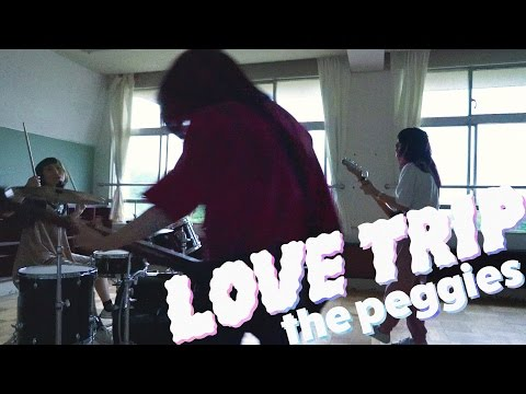The Peggies 「LOVE TRIP」(Music Video)