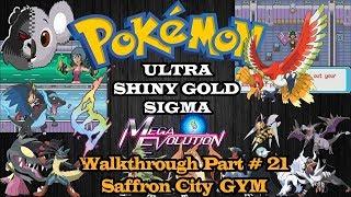 pokemon shiny gold sigma walkthrough kanto