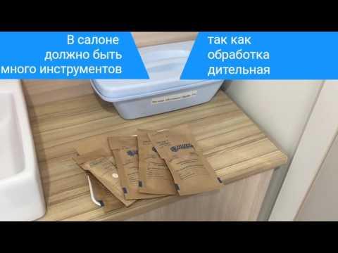 Карловы вары санаторий лечение печени